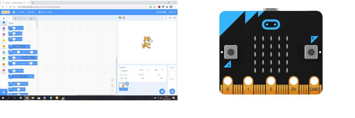 Scratch(スクラッチ)とmicro:bit(マイクロビット)